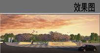 隆基泰和广场公园区效果图