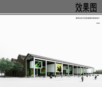 南风古灶片区改造建筑效果图 JPG