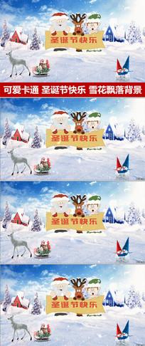圣诞快乐2017圣诞节视频