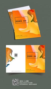 时尚大气画册封面设计