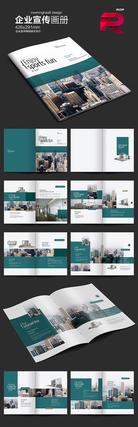 时尚地产画册版式设计 PSD