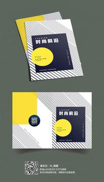 时尚线条色块书籍画册封面设计