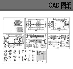 食堂建筑设计图
