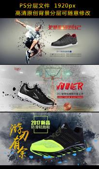 淘宝天猫男鞋首页海报促销素材