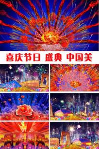 喜庆中国美节日舞台晚会开场