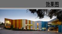 幼儿园建筑设计局部效果图 JPG