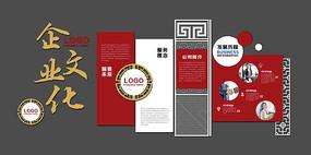 中国风企业文化墙展板 PSD