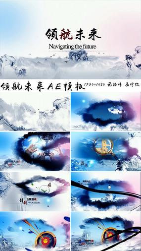 中国风水墨企业AE模版