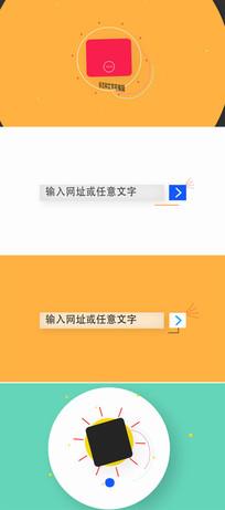 ae网页搜索模板