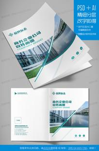 创意环保科技企业宣传画册封面
