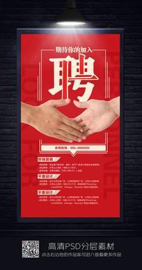 """北京消协就""""明星势力榜""""投诉问题约谈新浪微"""