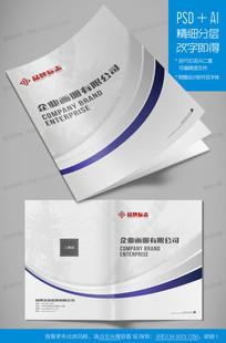 大气简洁集团企业宣传画册封面