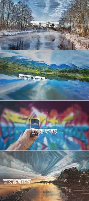 大气空间感图片展示ae模板