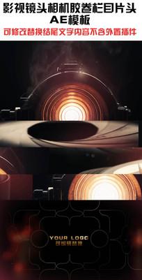 电影艺术分屏胶卷AE模板