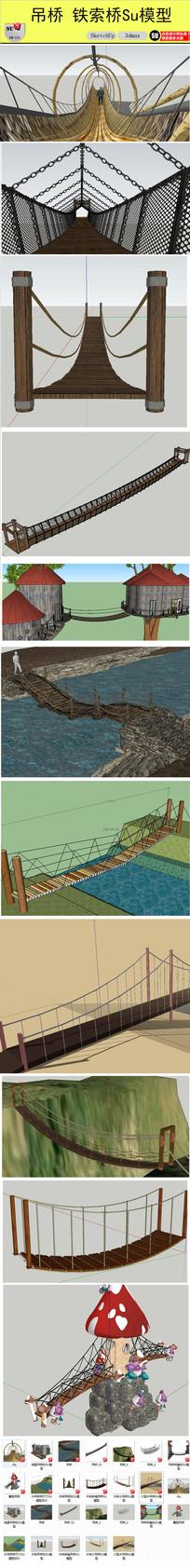 吊桥绳索桥木桥浮桥SU模型