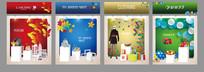 地产商铺橱窗包装广告设计