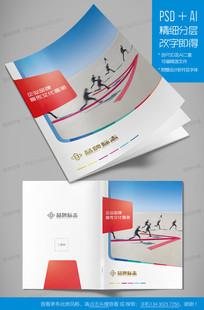 服务招商加盟企业宣传画册封面