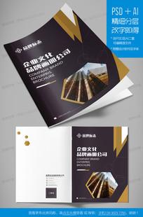 黑色高端服务咨询企业画册封面