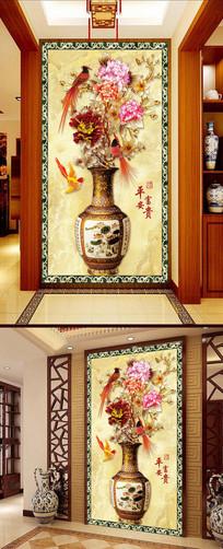 花瓶牡丹平安富贵中式玄关