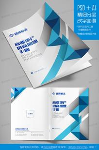 几何立体现代抽象企业画册封面