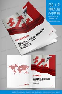 金融投资理财企业宣传画册封面
