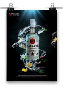 酒类创意高端海报