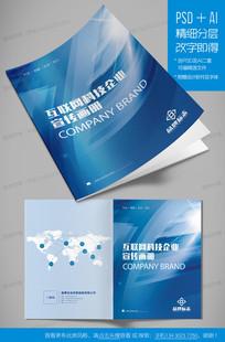 机械光电网络科技企业画册封面