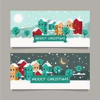 卡通可爱圣诞节横幅卡片设计