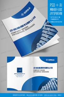 理财投资金融服务企业画册封面