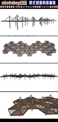 欧式创意构架廊架su模型