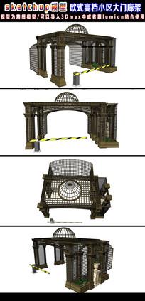 欧式高档小区大门廊架su模型