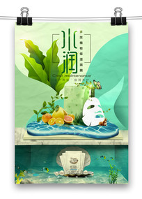 清新补水面膜海报设计