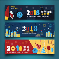 时尚大气2018新年贺卡