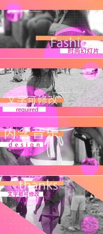 时尚动感旅游聚会视频模板