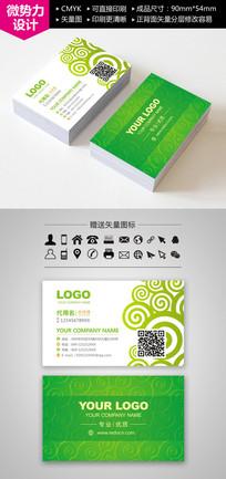 时尚绿色花纹企业名片