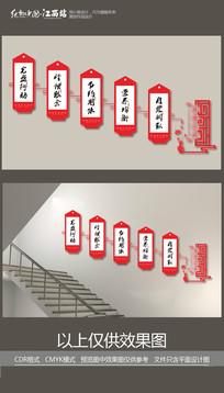 食堂标语楼梯文化墙