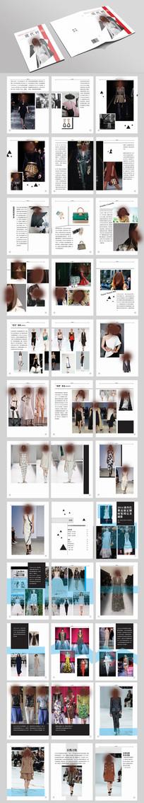 时装时尚杂志