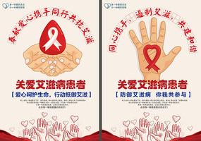 手绘艾滋病海报组图