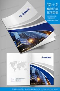 通用品牌公司企业宣传画册封面