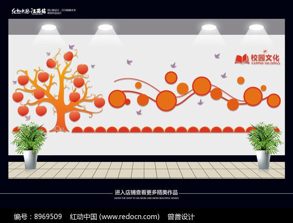 校园教室走廊文化墙图片