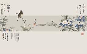 中国风简约花鸟电视背景墙