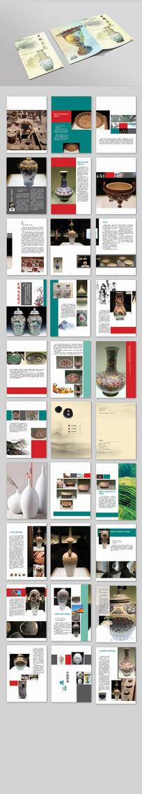 中国古代陶瓷杂志 indd
