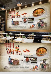 中华美食湘菜馆背景墙