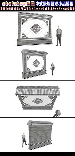 中式景墙景观小品模型SU模型