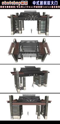 中式居民区大门SU模型 skp