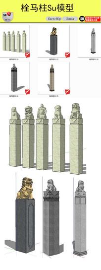 中式拴马桩拴马柱SU模型