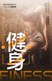 国外美女健身房海报