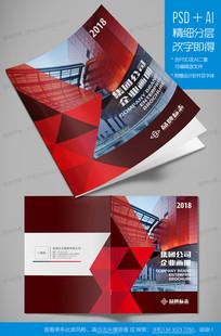 红色建筑科技企业画册封面模板