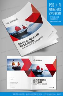 红色开拓创业企业文化画册封面