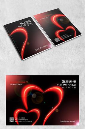 婚庆红色心型弧线封面